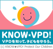 VPDを知って、子どもを守ろう。